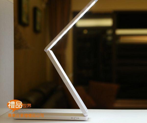 折疊LED護眼檯燈