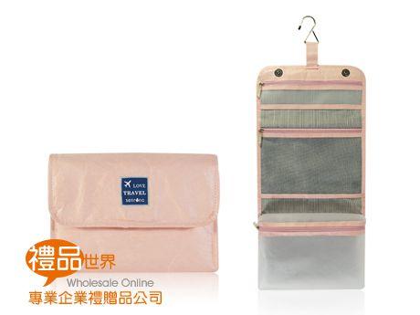 防水紙材旅行盥洗包