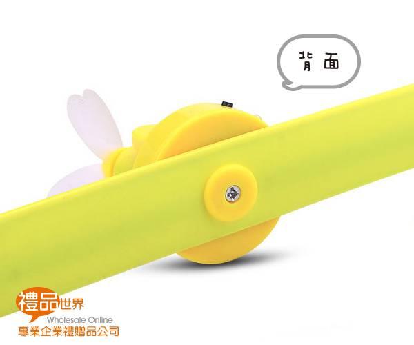 可充電USB手環風扇