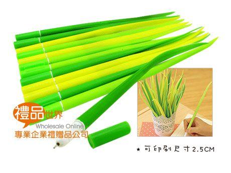 小草中性筆