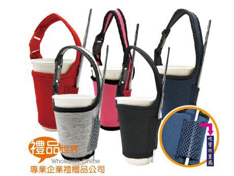客製化潛水布飲料杯袋(附吸管套)