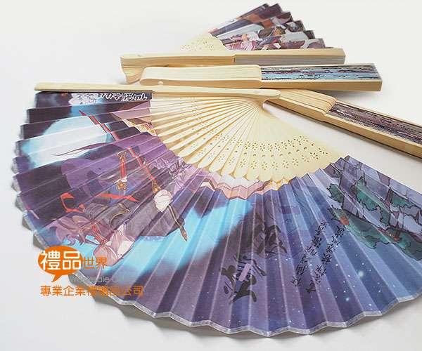 客製化日系折扇