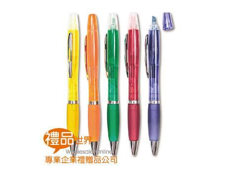 螢光筆+原子筆