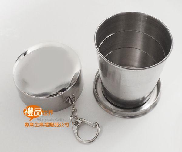 不鏽鋼伸縮杯