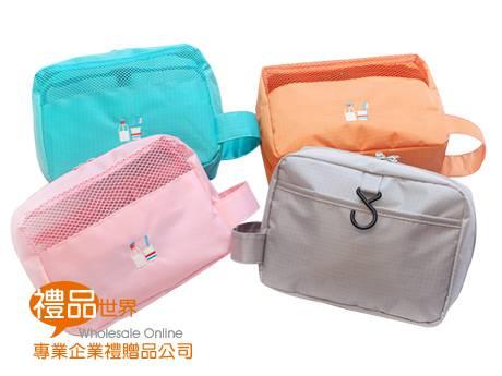 小清新旅行盥洗包