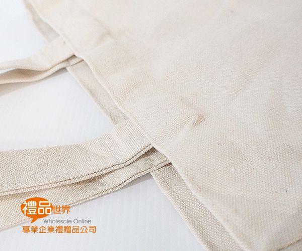 客製化帆布資料提袋
