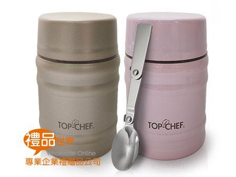 不鏽鋼真空斷熱燜燒食物罐
