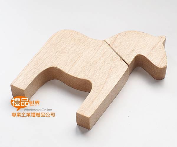 木馬造型隨身碟
