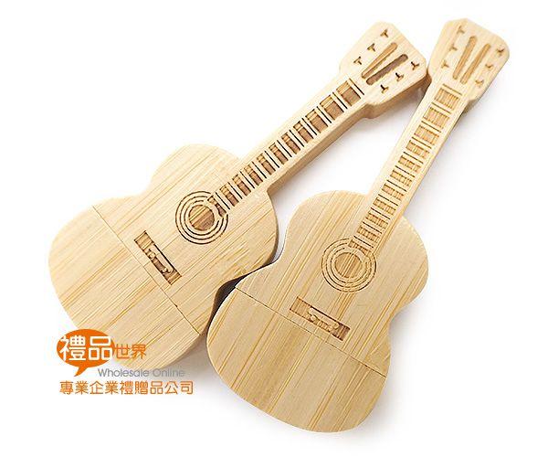 造型吉他隨身碟
