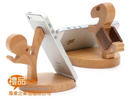 木質造型手機座
