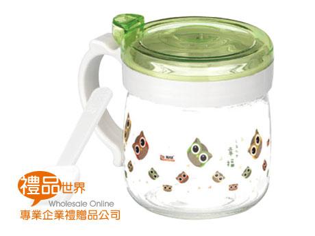 鮮綠儲物罐