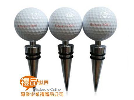 高爾夫球造型紅酒塞