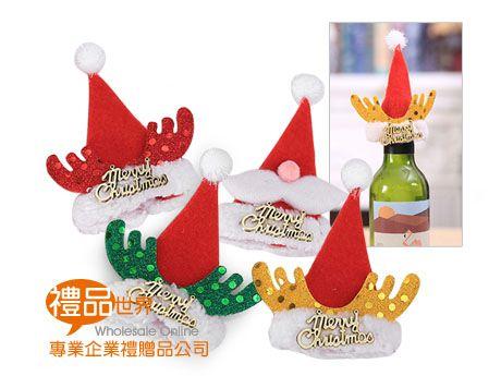 聖誕酒瓶辨識套五入組