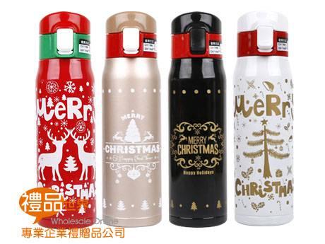 聖誕保溫瓶350ml