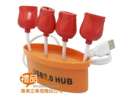 花朵造型HUB集線器