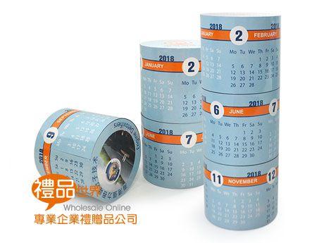 客製化疊疊月曆