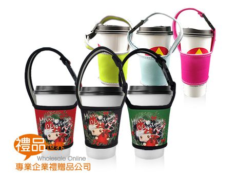 客製化潛水布飲料杯袋(短版)