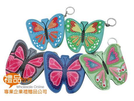 蝴蝶造型零錢包