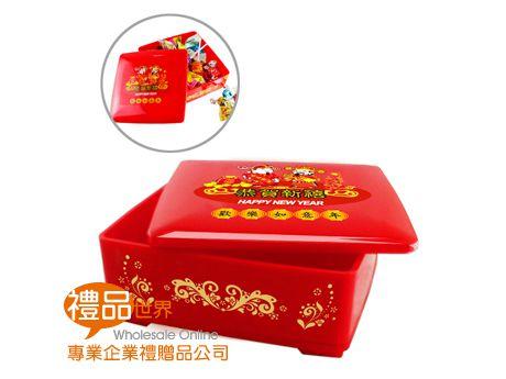 方型單層置物盒