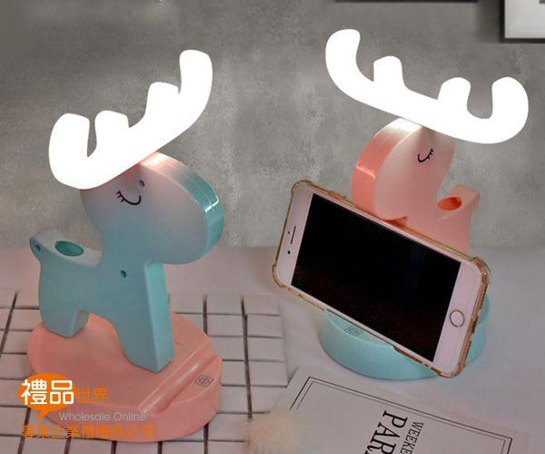麋鹿夜燈手機架筆筒