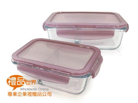 分隔耐熱玻璃便當盒