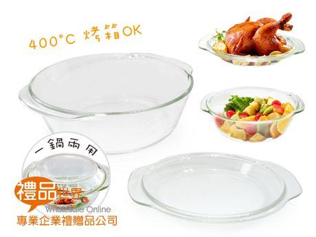 晶采玻璃烤盤鍋