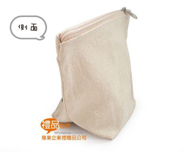 客製化帆布化妝包
