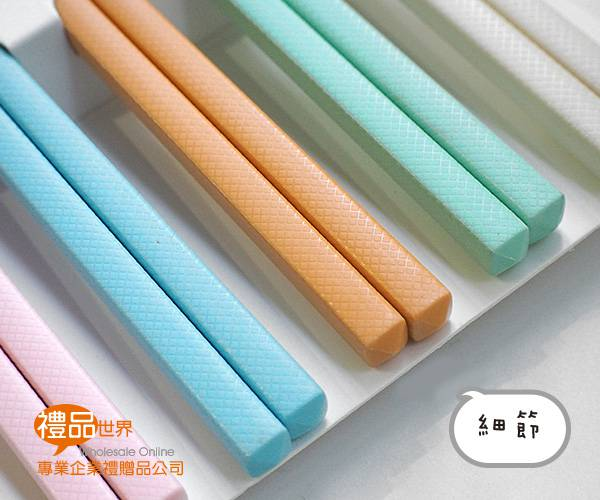 玻璃纖維方形抗菌筷組