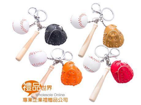 創意棒球造型鎖圈