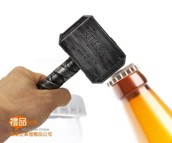 創意鐵槌造型開瓶器