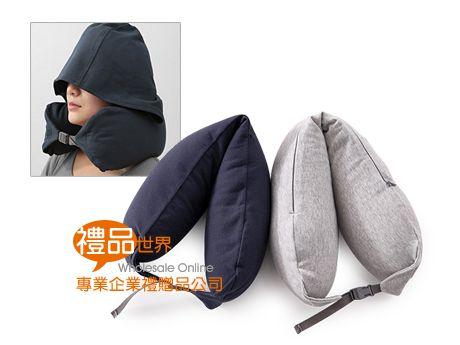 可收納連帽頸枕
