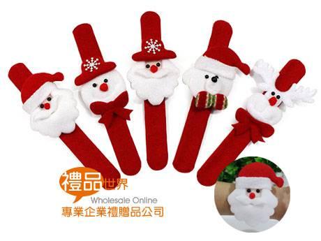 聖誕造型拍拍手環