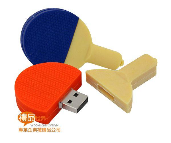 乒乓球拍隨身碟
