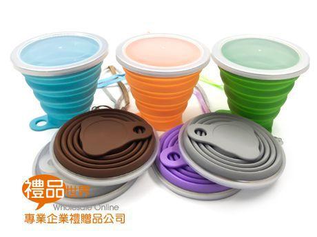 矽膠摺疊水杯270ml