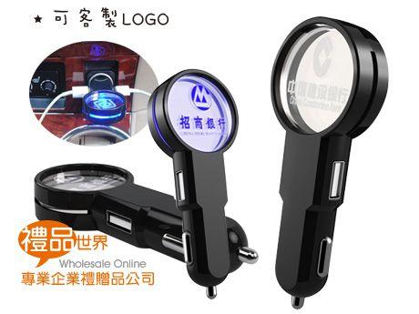 超質感發光水晶雙USB車充