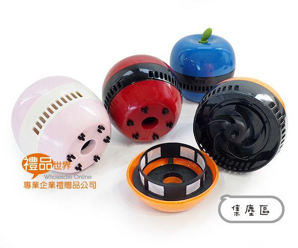 蘋果造型迷你吸塵器