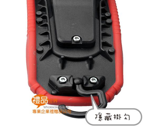 輕薄USB磁吸式工作燈