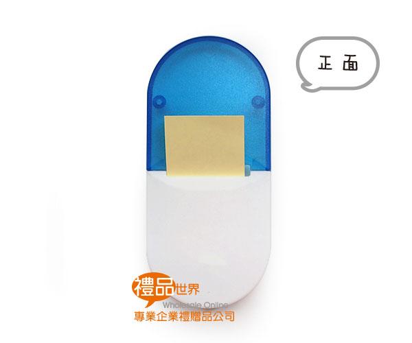 藥丸型抽取式便利貼