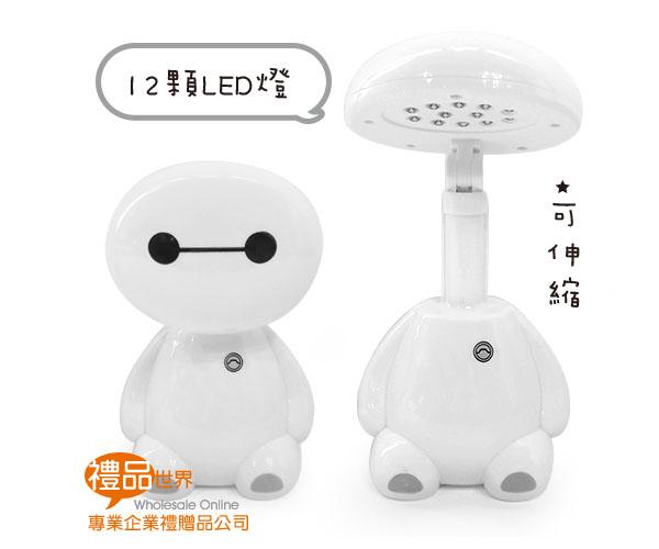 白寶LED充電檯燈