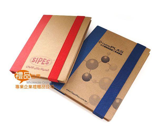 客製化三合一實用便貼筆記本