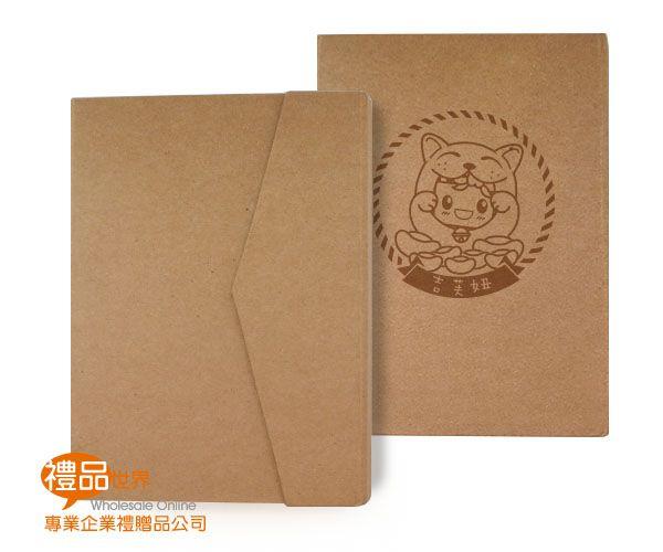 客製化素雅信封式筆記本
