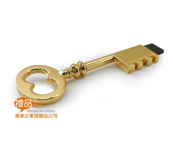 長版鑰匙隨身碟