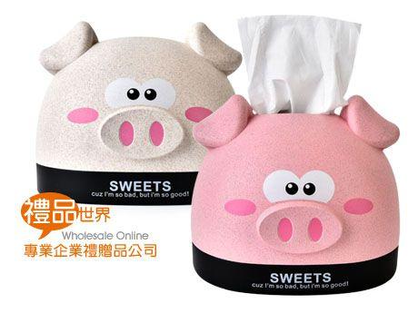 可愛小豬面紙盒