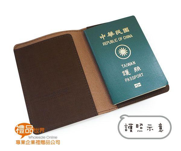 客製化皮質護照夾