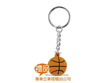 籃球造型鎖圈
