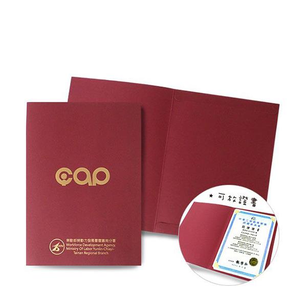 客製化紙製證書夾(A4)