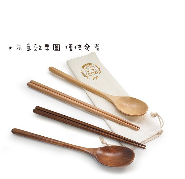 日式環保餐具組