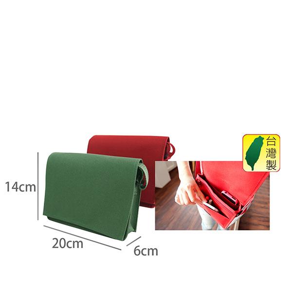 客製化中書包-20cm