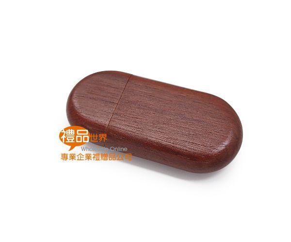 木質感隨身碟