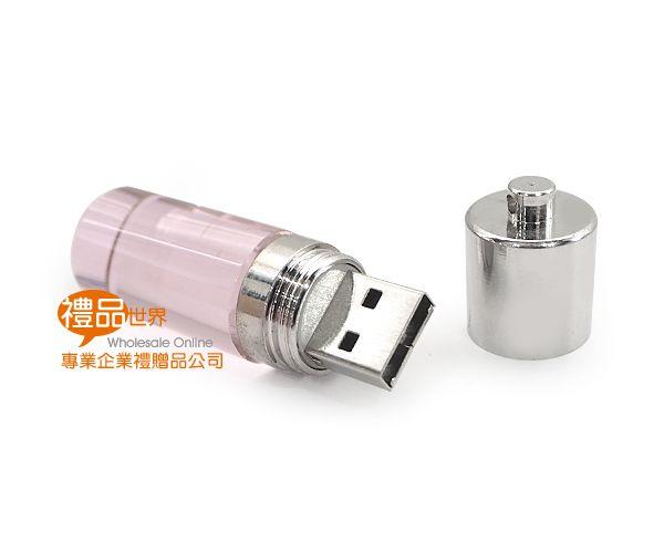 水晶瓶USB隨身碟(C)